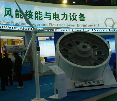 风力发电电机.jpg